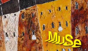Muse Museo delle Scienze Trento