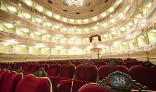 Progetto Opera Rovereto
